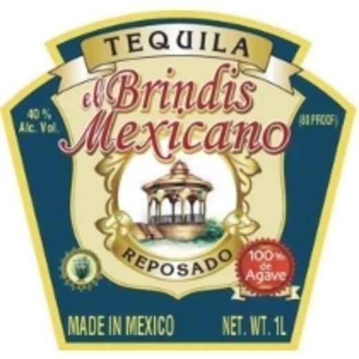 El Brindis Mexicano