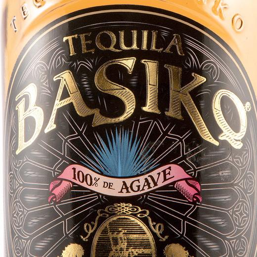 Basiko